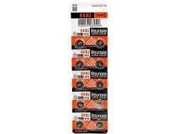 10 NEW LR44 MAXELL A76 L1154 AG13 357 SR44 303 BATTERY