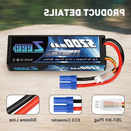 2pcs 5200mAh 80C Car