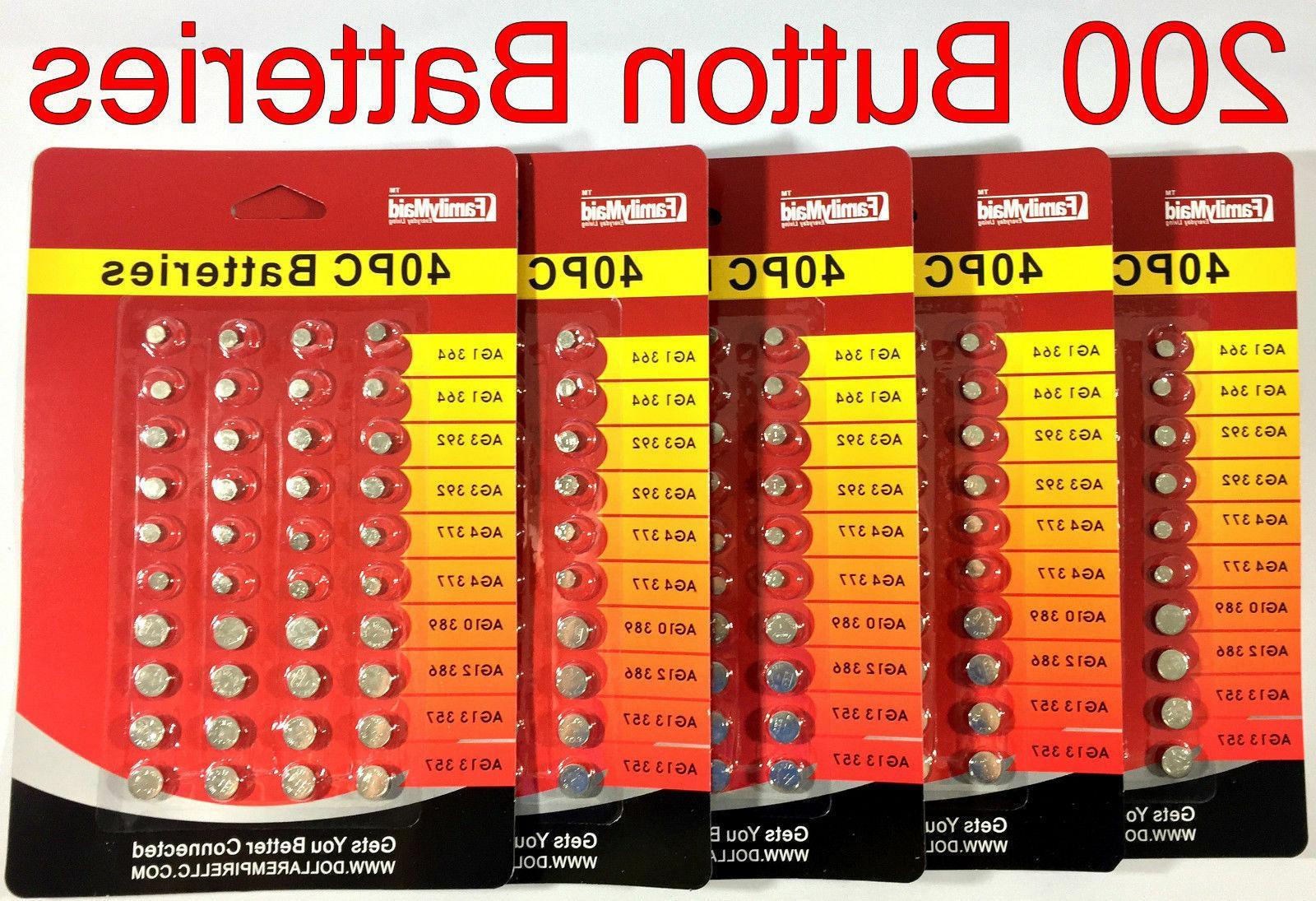 5 200 PCS Assorted Super Set Cell
