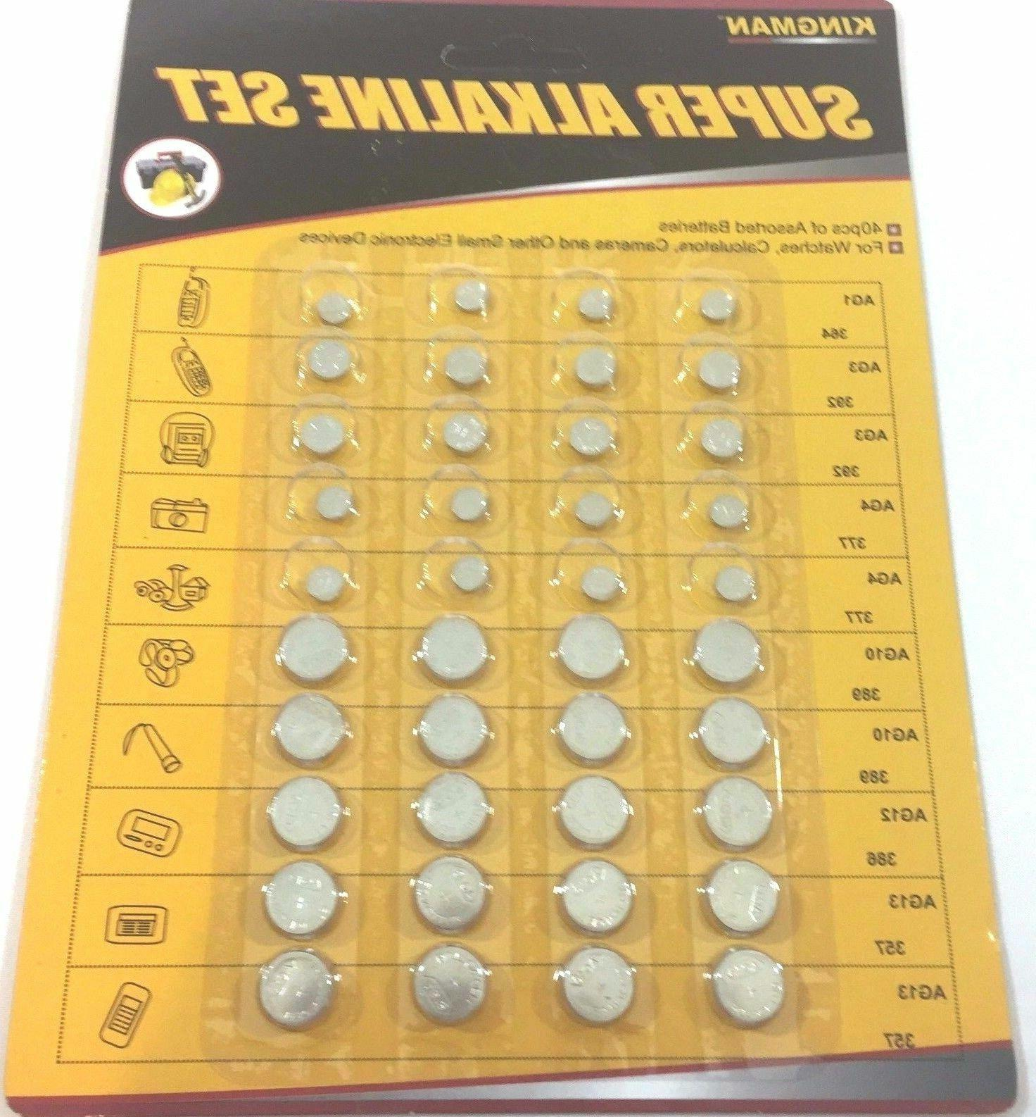 5 PACKS- 200 Assorted Batteries Set Battery Button Cell
