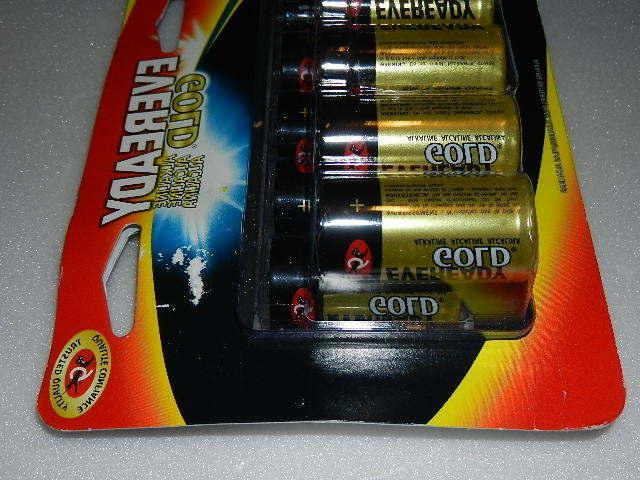 one new gold Cell Batteries battery c10