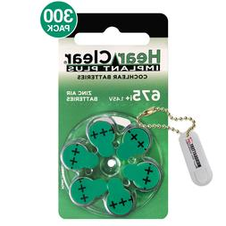 HearClear Size 675p Implant Cochlear Batteries  + Free Keych